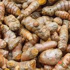 Picture of TURMERIC 200G